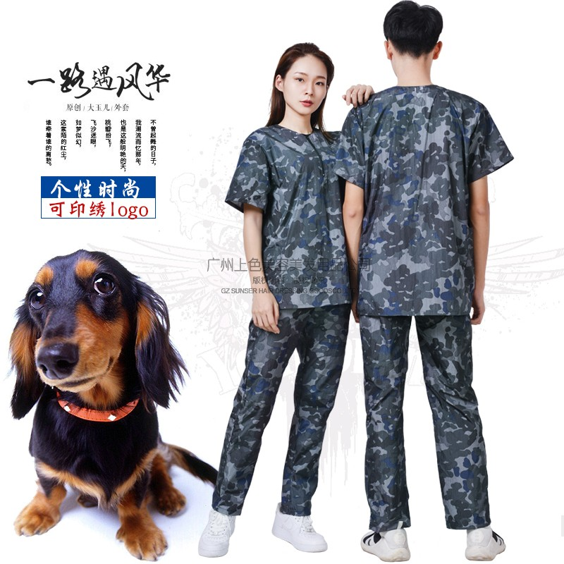 New pet shop grooming work clothes personalized anti-fur suit dog bathing clipping anti-splash water camouflage suit