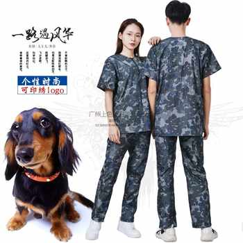 New pet shop grooming work clothes personalized anti-fur suit dog bathing clipping anti-splash water camouflage suit - DISCOUNT ITEM  0 OFF All Category