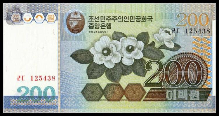 jj00320-朝鲜200-banknote-