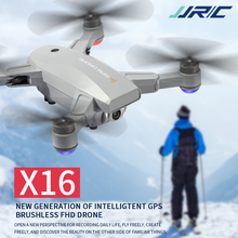 JJRC X16 GPS Drone with 5G WIFI FPV 6K HD Camera Pro Selfie RC Quadcopter Brushless Foldable Helicopter Mini Dron Fly 25mins
