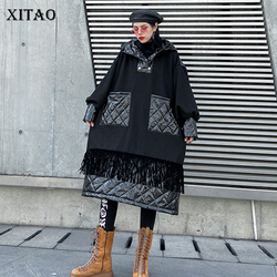XITAO Plus Size Loose Hoodies Fashion New Women 2020 Spring Elegant Small Fresh Patchwork PU Pocket Tassel Hoodies DMY2889