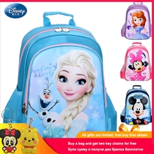 Disney 2019 Frozen Princess  SchoolBags Protect the Spine Backpack Schoolbag Kids Backpack Ultralight Kids Girls School Bag