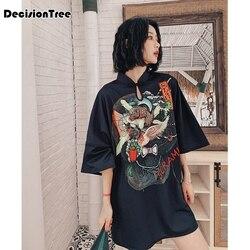 2020 chinesischen kleid chinesischen traditionellen kleid frauen silk satin cheongsam vintage qipao kurzarm lange kleid blume plus