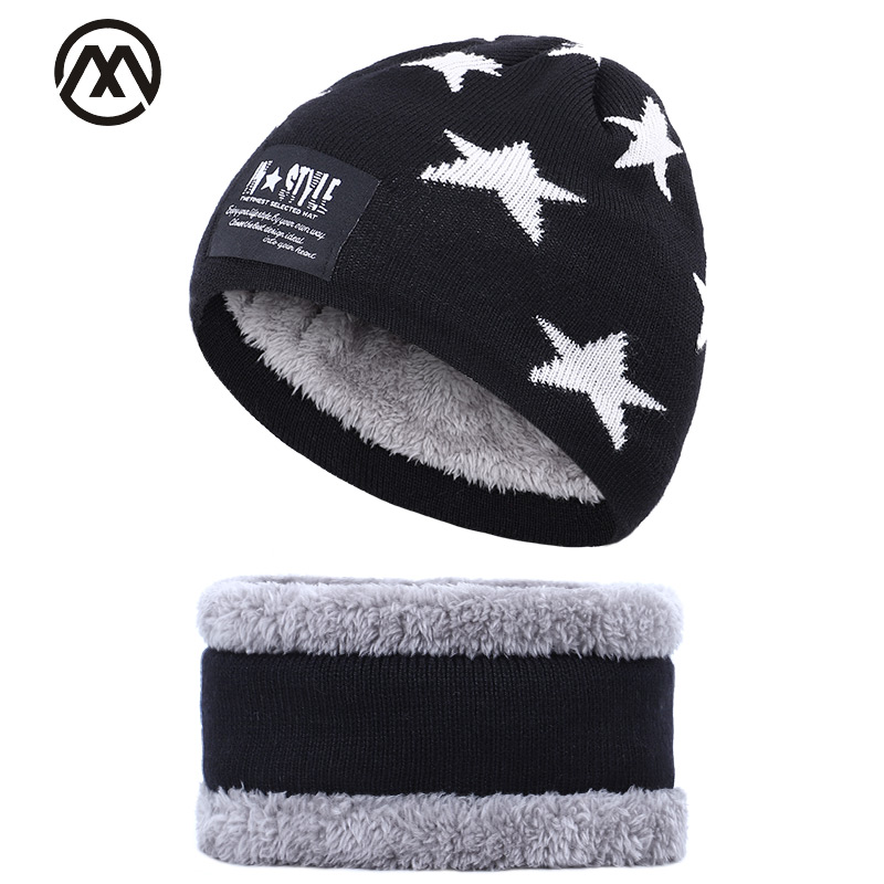 2019 Fashion Children's Winter Hat Scarf Set Boy Girl Five-star Cotton Cap Bib 2 Sets Of Cute Plus Velvet Thick Warm Casual Peas