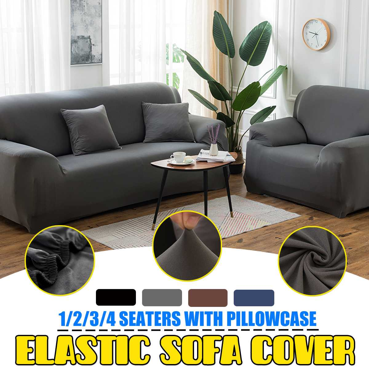 Waterproof Recliner Stretch Sofa Cover All-inclusive Non-slip Elastic Sofa Couch Cover Slipcover For Wingback Chair Sofa