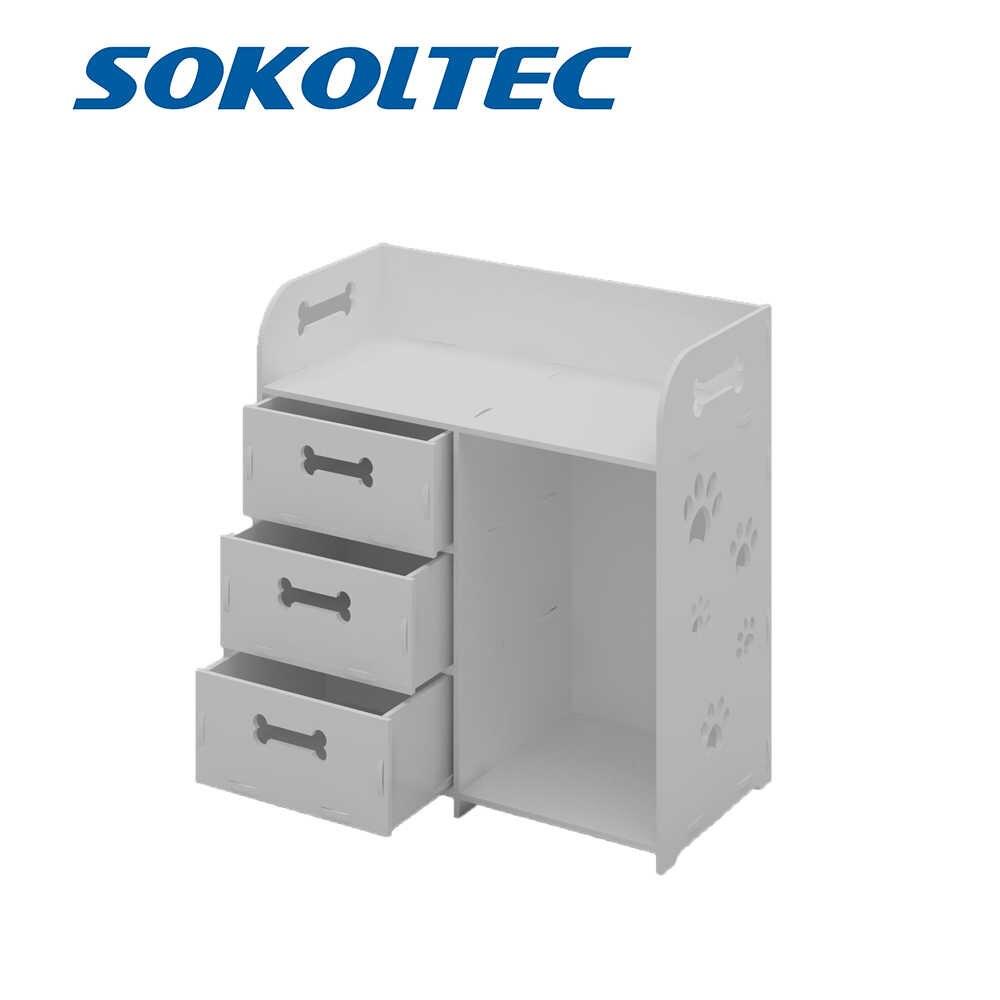 Косметичка, простая современная индивидуальная Повседневная мини-коробка для хранения, экономия места