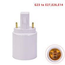 1 sztuk PBT G23 do E27 E26 podstawa gniazda LED żarówka halogenowa Adapter lampy konwerter tanie tanio CN (pochodzenie) G23 To E27 E26 Base Socket