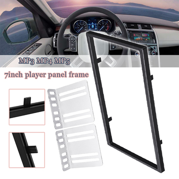 70x25x75m 7-inch Car Multimedia Player Panel Frame MP3 MP4 MP5 Audio Video Player Panel Frame Nstallation Accessory 70x25x75m image