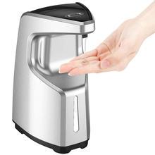 Бесконтактный автоматический дезинфицирующий дозатор для рук
