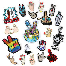 Mix Finger hands Patch for Clothing Iron on Embroidered Sew Applique Cute Patch Fabric Badge Garment DIY Apparel Accessories(China)