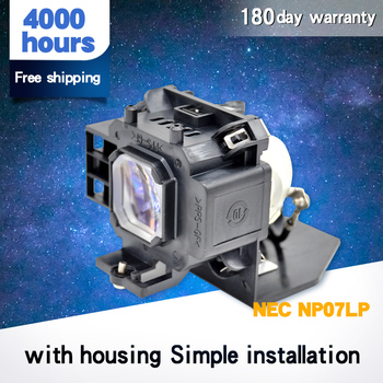 High quality NP07LP Projector Lamp with Housing For NE C NP300 NP400 NP410 NP500 NP510 NP600 NP610 Compatible original projector bare mercury lamp np07lp for np500 np1150 np3151 np40 np510w np600 np500w np600s