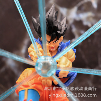Dragon Ball Z Goku Shock Waving Style G x Materia Ver. PVC Action Figure DBZ Son Goku Super Wave Collectible Model Toy 21cm new 20cm dragon ball z goku figure toy son goku jump 50th anniversary anime dbz model doll gift for children action figure toys