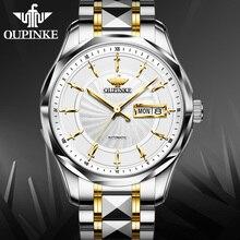 OUPINKE Men's Watches Top Brand Luxury men