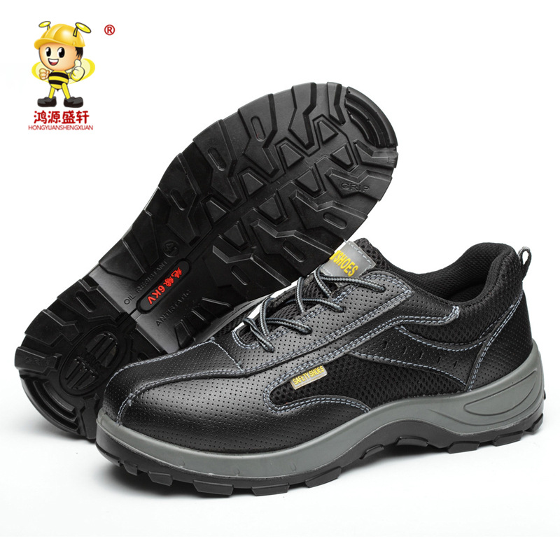 Manufacturers Customizable Plastic Soles Safety Shoes Anti-smashing And Anti-penetration Labor Safety Shoes Protective Shoes Saf