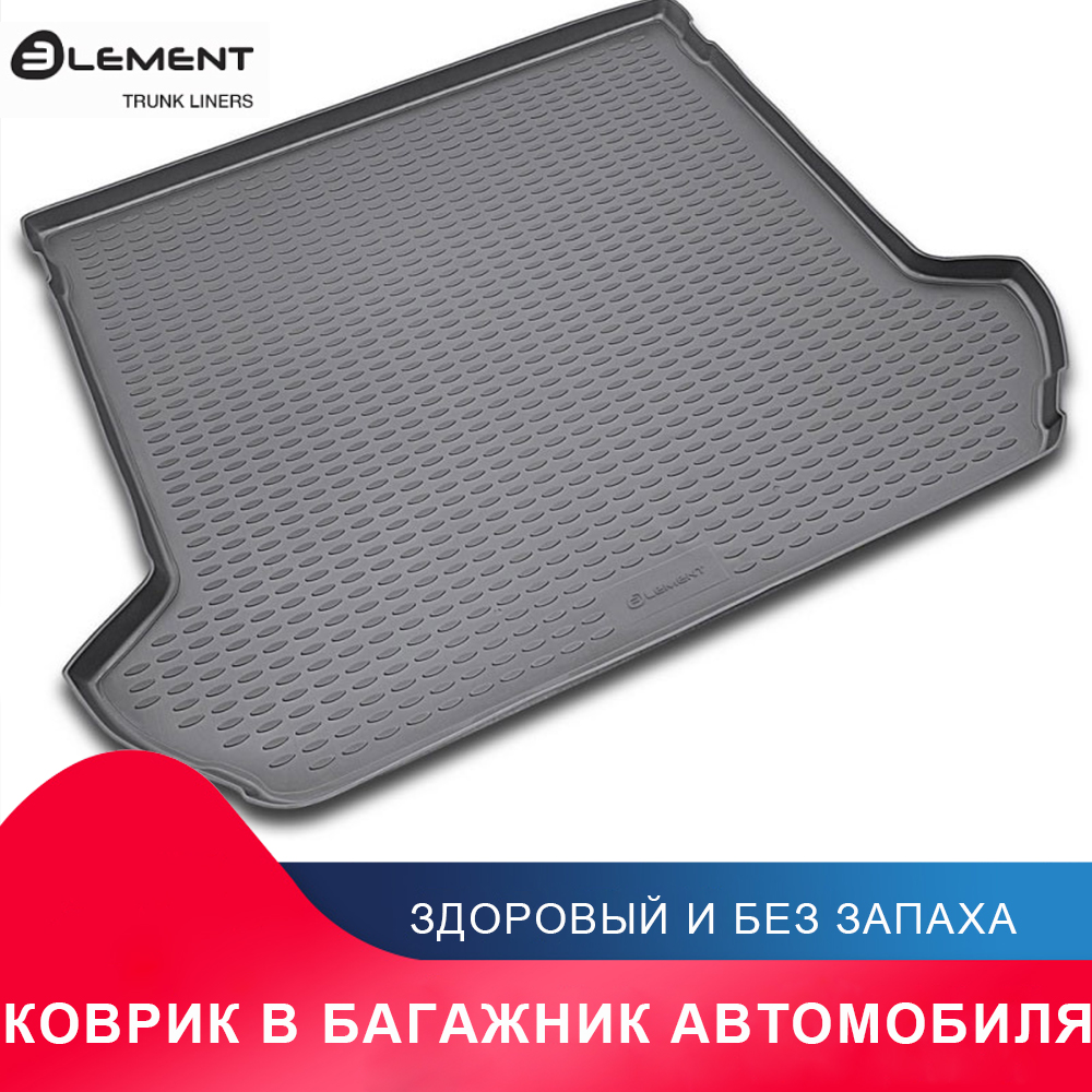For Volvo Xc60 Xc90 S80 S40 V40 Waterproof Anti-slip Rubber Car Trunk Mat Tray Floor Carpet Pad Tpo Cargo Liner