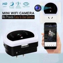Mini cámara HD de 1080P, cargador inalámbrico de luz nocturna de seguridad para el hogar, cámara IP Wifi, visión nocturna, grabadora DV DVR, tarjeta oculta