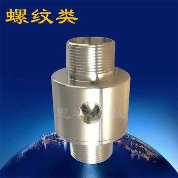 Pneumatic Conveyor Air Amplifier Pneumatic Feeder, Particle Conveyor, Vacuum Conveyor