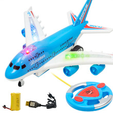 RC Plane 4CH 2.4G Remote Control Airplane Fixed-wing RC Aircraft Model Toy for Kids цена и фото