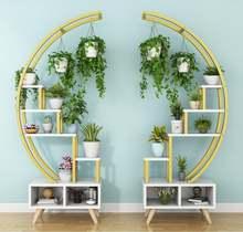 Цветочная стойка для цветочных горшков спальни Круглая Простая