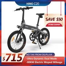 【Eu Voorraad Geen Tax】 20 Inch Band Himo C20 Elektrische Fiets Bromfiets E-Bike 10AH 250W Stad Ebike 25 Km/h 80Km Bereik Bicicleta Mannen Vrouwen