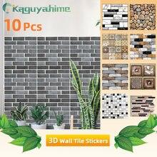 Kaguyahime 10 pçs 3d auto-adesivo adesivos de parede à prova dwaterproof água papel de parede de pedra padrão painel de parede decoração para casa sala de estar