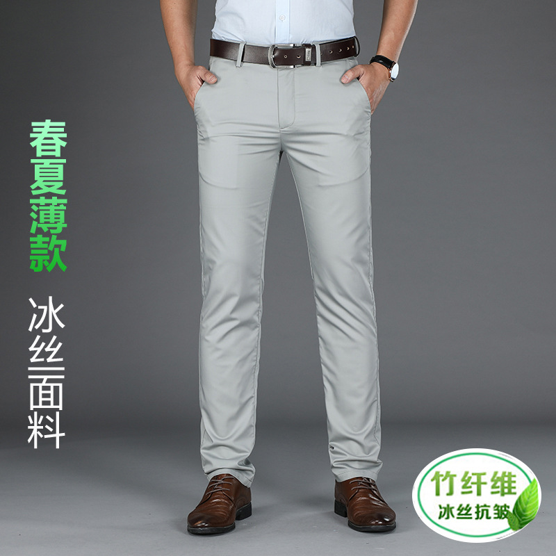 Spring Summer Business Casual Straight-Cut Casual Pants Men's Young And Middle-aged Bamboo Fabric Viscose Brand Medium Waist Men