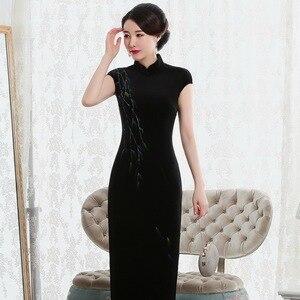 Image 3 - 2019 Vestido De Debutante New High Fashion Sleeveless Walk Show Velvet Cheongsam Long Retro Improved Fit Factory Direct Dress