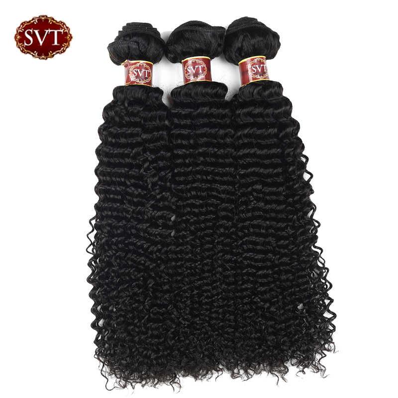 SVT Haar Braziliaanse Kinky Krullend Haar Extensions 1/3/4 Bundels Lot 100% Niet Remy Menselijk Haar Weave bundel Deals Natuurlijke Kleur
