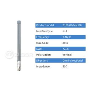 Image 2 - 2.4GHz Wifi routeur antenne N mâle étanche Omni haut Gain antennes amplificateur intérieur extérieur longue portée antenne TX2400 BLG 30