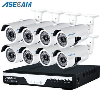 Super HD 4MP 8CH CCTV Camera DVR Video Recorder AHD Outdoor White Bullet Security System Kit P2P Surveillance Email alert