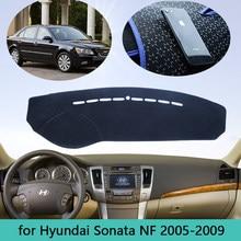 Панель приборов для Hyundai Sonata NF 2005, 2006, 2007, 2008, 2009, автомобильный нескользящий коврик для защиты от солнца