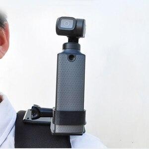 Image 4 - 4 in1 포켓 카메라 배낭 클립 어댑터 기본 나사 FIMI 팜 짐벌 카메라 액세서리