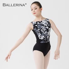 บัลเล่ต์Leotardผู้หญิงDancewearการฝึกอบรมยิมนาสติกการพิมพ์ดิจิตอลเปิดกลับเซ็กซี่Leotard Ballerina 2507