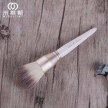 MyDestiny cosmetic brush-The Snow White series-mushroom head powder brush -synthetic hair m