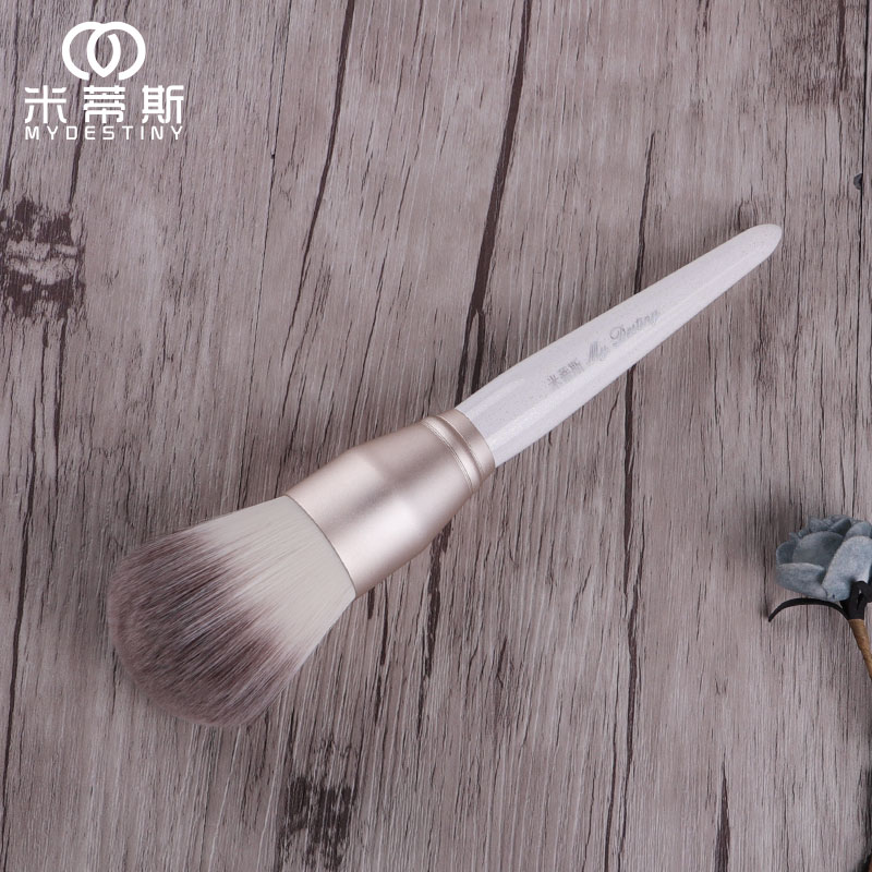MyDestiny Cosmetic Brush-The Snow White Series-mushroom Head Powder Brush -synthetic Hair Makeup Tools&pens-beauty