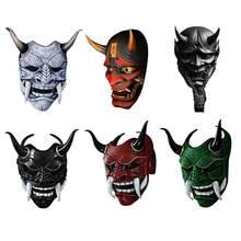 Halloween vermelho prajna inferno fantasma máscara cosplay japonês oni samurai máscara vaca diabo vermelho rosto grimace chifre máscara cosplay traje prop