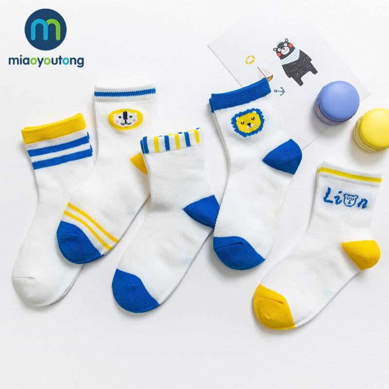 5 Pairs/lot Airplane Comfortable Mesh Thin Breathable Cotton Newborn Summer Kids Socks Boys Baby Boy Socks Skarpetki Miaoyoutong