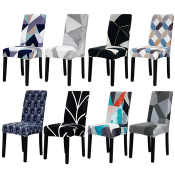 Geometry Spandex Chair Slipcover Printed Stretch Elastic Chair Cover for Dining Room Office Wedding Banquet Party
