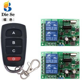 433 MHz rf pilot AC 220V 10A 2CH przekaźnik odbiornik do uniwersalnego garażu drzwi światła LED Fanner silnik transmisja sygnału tanie i dobre opinie Diese Uniwersalny Oświetlenie Elektryczne Drzwi Zautomatyzowane zasłony Przełącznik KR2202 RF relay receiver and transmitter
