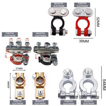 Car Battery Terminals 1Pair 12V 24V Car Car Top Post Battery Terminals Wire Cable Clamp Terminal Connectors Car accessories image