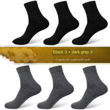 6 Pairs / Piece     Cotton Socks Four Seasons Cotton Socks  Socks Tube Socks Spring and Summer Breathable Thick Socks autumn and winter solid color tube socks business socks four seasons socks new vertical cotton socks