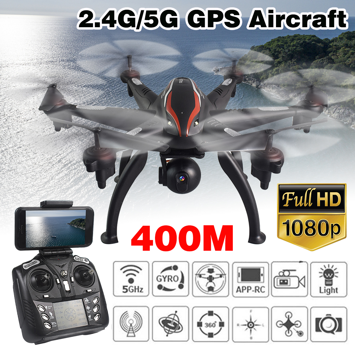 RC Drone GPS 5G WiFi 1080P Camera Smart Follow Mode 6 Axis Gyro Quadcopter Professional 5G WiFi Drone Aerial Photography remote control charging helicopter