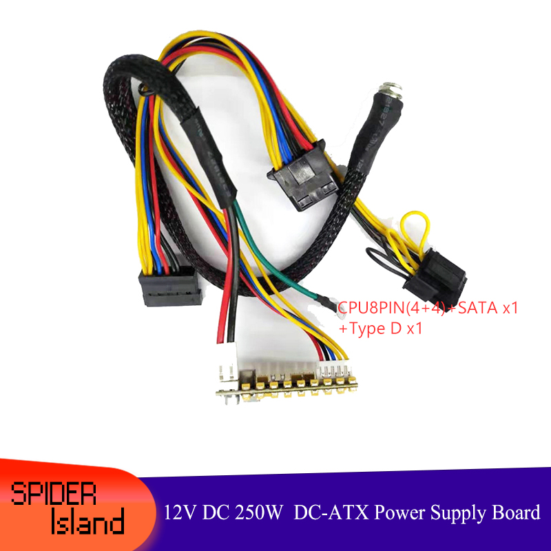 DC 12V 250W 24Pin <font><b>Pico</b></font> <font><b>ATX</b></font> <font><b>Switch</b></font> <font><b>PSU</b></font> Car Mini ITX DC Power Supply Module 24 pin Male 8pin to 24Pin image