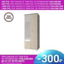 Шкаф Виктория 2-х створчатый с ящиками, зеркалом и полками (Пикард, ЛДСП с кромкой ПВХ, Дуб сонома тёмный) Комфортная мебель