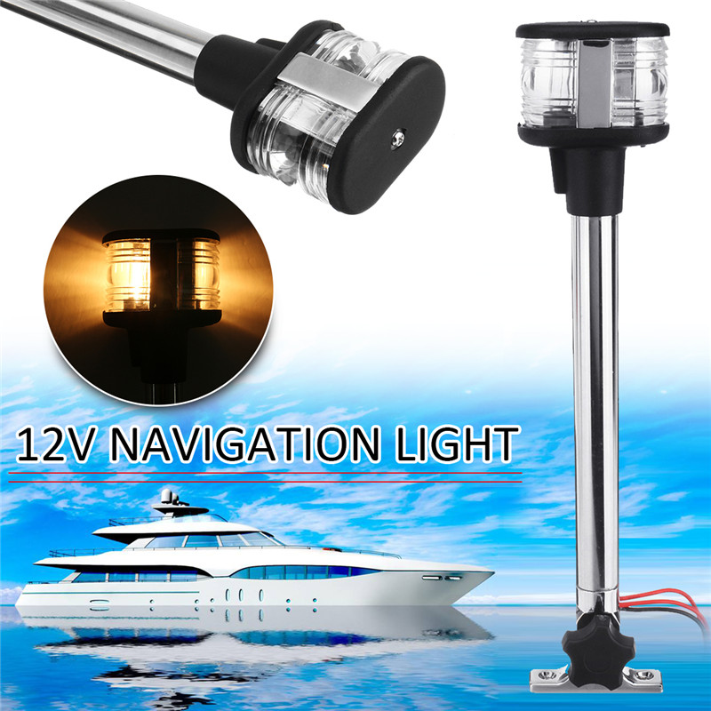 10W Fold Down LED Navigation Light For Yacht Boat Stern Anchor Light 12-24V 27.5cm Pactrade Marine Boat Sailing Signal Light