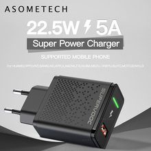 22.5W 5A סופר תשלום USB מטען VOOC מהיר טעינת טלפון מטען QC3.0 קיר נסיעות טעינת מתאם עבור Huawei סמסונג OPPO