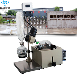 Re201E, evaporador rotativo, 2l
