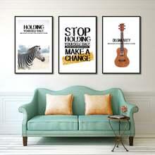 Картина на холсте английская скрипка животное Зебра Скандинавское