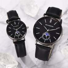 Минималистичные наручные часы для влюбленных высококачественные