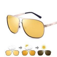 FENCHI-gafas de visión Nocturna para hombre, lentes polarizadas antideslumbrantes amarillas, gafas de visión Nocturna para conducción, visión Nocturna para coche